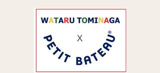 PetitBateau-WataruTominaga